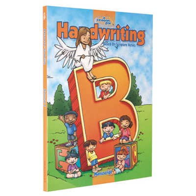 A Reason for Writing - B/2nd Grade